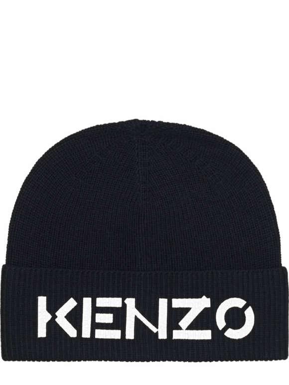 Kenzo - Kenzo Beanie