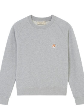 Maison Kitsune - Logo Sweatshirt